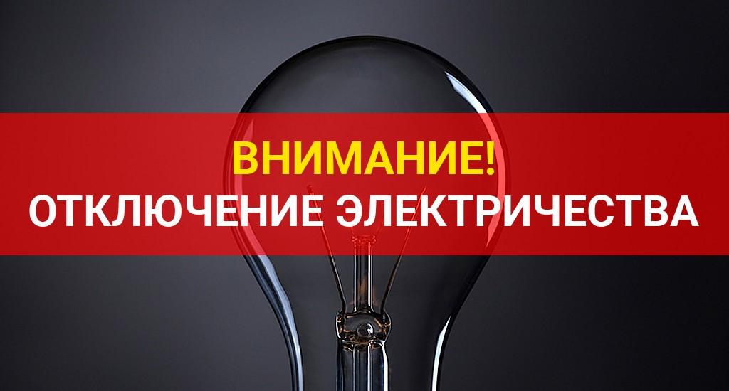 Уважаемые собственники и арендаторы парковочных мест паркинга 2-ой Покровский пр-д, д. 6 корп. 1!